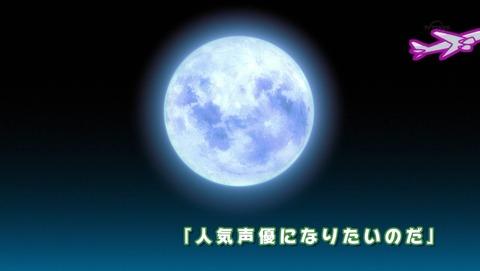 深夜!天才バカボン 7話 感想 0174