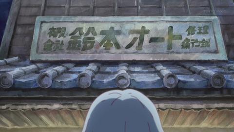 ローリング☆ガールズ 4話 感想 792