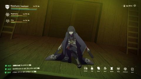 盾の勇者の成り上がり 25話 感想 0060