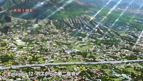 ジョジョ 5部 黄金の風 12話 感想 53