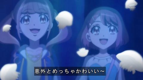 ヒーリングっど プリキュア 5話 感想 2123
