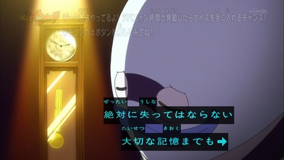 妖怪ウォッチ 25話 感想 105