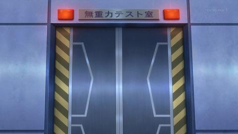 宇宙戦艦ティラミスⅡ 3話 感想 0047
