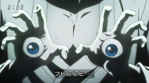 ゲゲゲの鬼太郎 第6期 89話 感想 002
