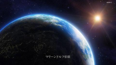 銀河英雄伝説 DieNeueThese 2期 16話 感想 76