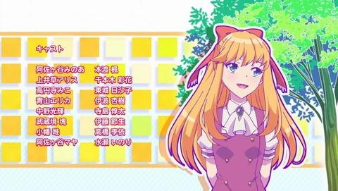 アニメガタリズ 4話 感想 447