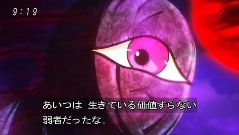 ゲゲゲの鬼太郎 第6期 37話 感想 039