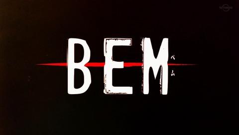 BEM 9話 感想 10