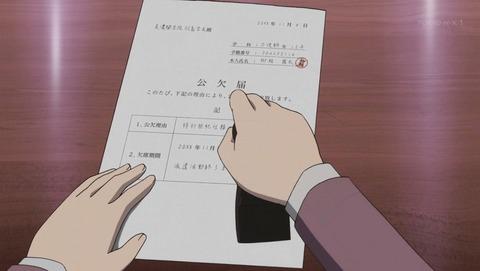 刀使ノ巫女 14話 感想 43