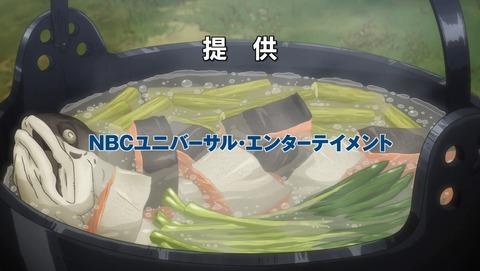 ゴールデンカムイ 2期 13話 感想 24