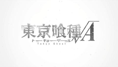 東京喰種 10話 感想 38