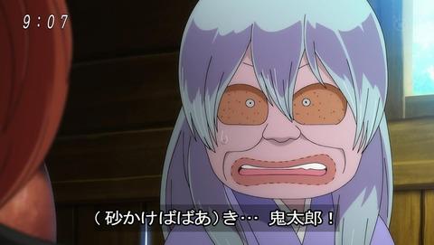 ゲゲゲの鬼太郎 第6期 72話 感想 010
