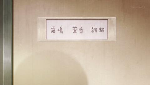 東京喰種 5話 感想 0434