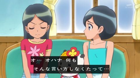 プリキュア 28話 784