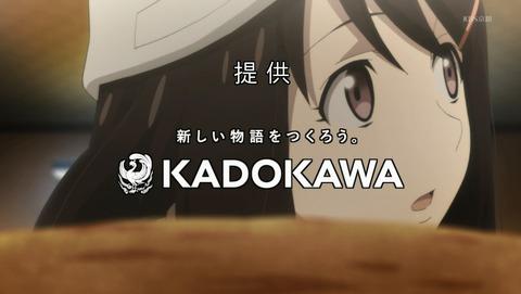 櫻子さんの足下には死体が埋まっている 9話 感想 205