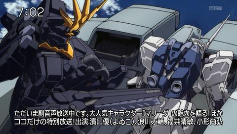 機動戦士ガンダム ユニコーン 14話 感想 32