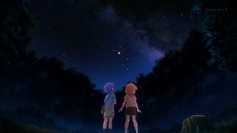 恋する小惑星 1話 感想