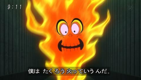 ゲゲゲの鬼太郎 6期 21話 感想 013