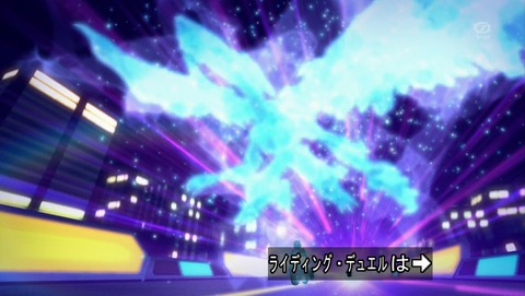 遊戯王ARC‐V 54話 感想 87