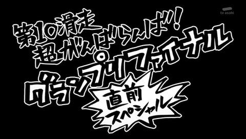 ユーリ  on ICE 10話 感想 28
