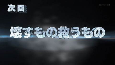 Dr.STONE 2期 8話 感想 0281