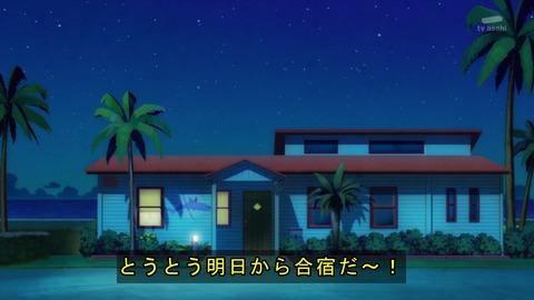 トロピカルージュ プリキュア 21話 感想 2099