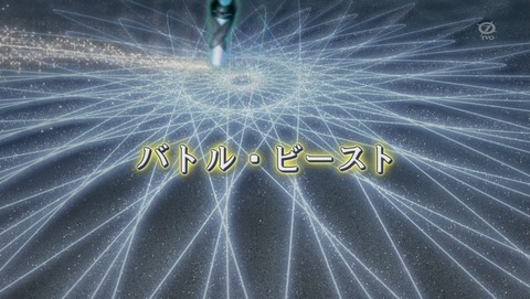 遊戯王ARC‐V 120話 感想 99