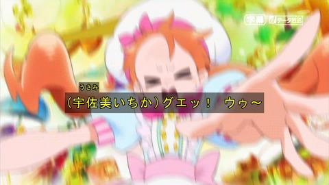 キラキラ☆プリキュアアラモード 17話 感想 134