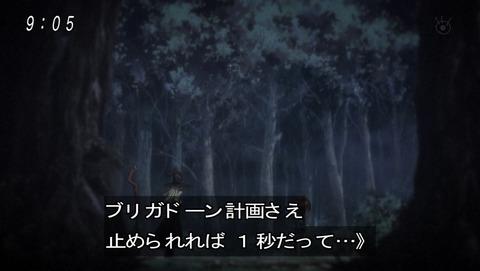 ゲゲゲの鬼太郎 第6期 29話 感想 002