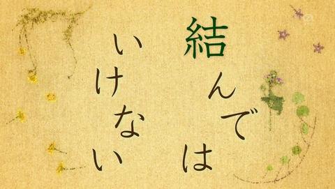 夏目友人帳 5話 感想 76