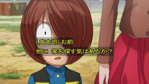ゲゲゲの鬼太郎 第6期 87話 感想 009