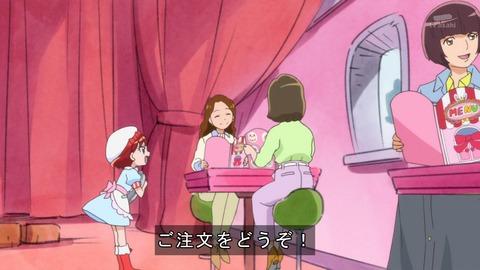 キラキラ☆プリキュアアラモード 15話 感想 1332