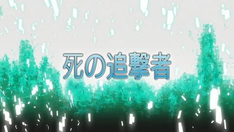 ソードアート・オンライン 10話 感想 486