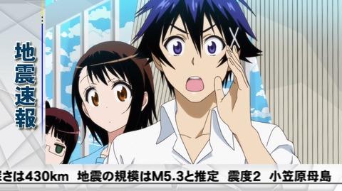 ニセコイ 11話 感想 6