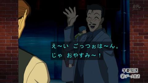 名探偵コナン 384話 感想 792