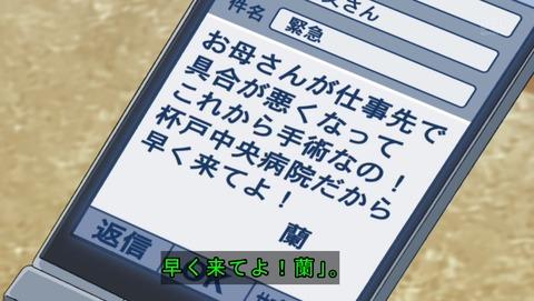 名探偵コナン 770話 感想 89