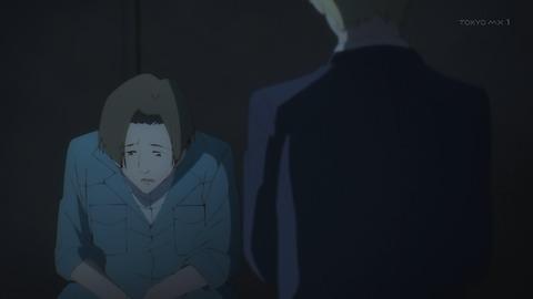 禍つヴァールハイト 2話 感想 008