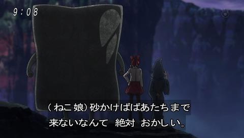 ゲゲゲの鬼太郎 第6期 42話 感想 009