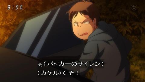 ゲゲゲの鬼太郎 第6期 68話 感想 003