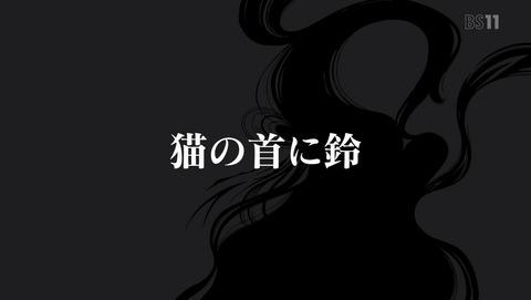 デュラララ!!×2 結 26話 感想 35