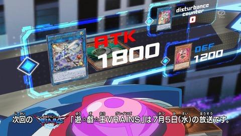 ANCB002505