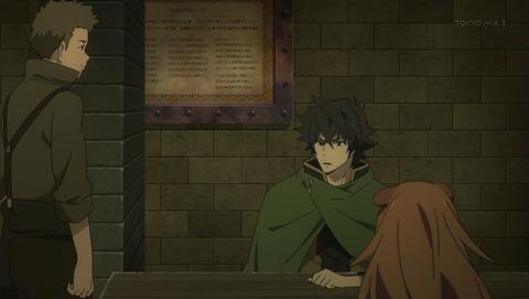 盾の勇者の成り上がり 2話 感想 0068