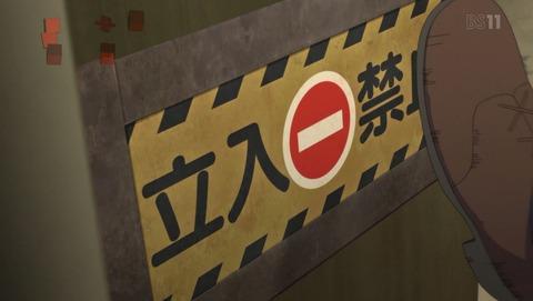 ID:INVADED イド:インヴェイデッド 7話 感想 01