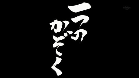 銀魂 ポロリ篇 332話 感想 08