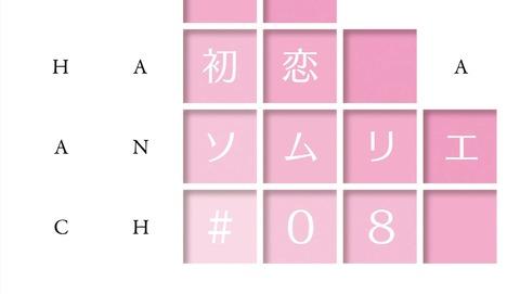ancb04387