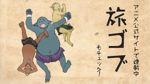 灰と幻想のグリムガル 7話 感想 4649