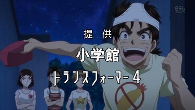 金田一少年の事件簿R 17話 2049
