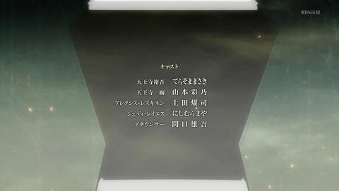 ANCB002763