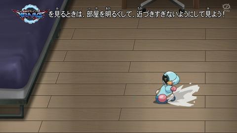 遊戯王VRAINS 102話 感想 37