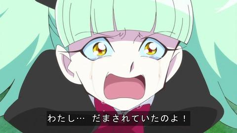 キラキラ☆プリキュアアラモード 32話 感想